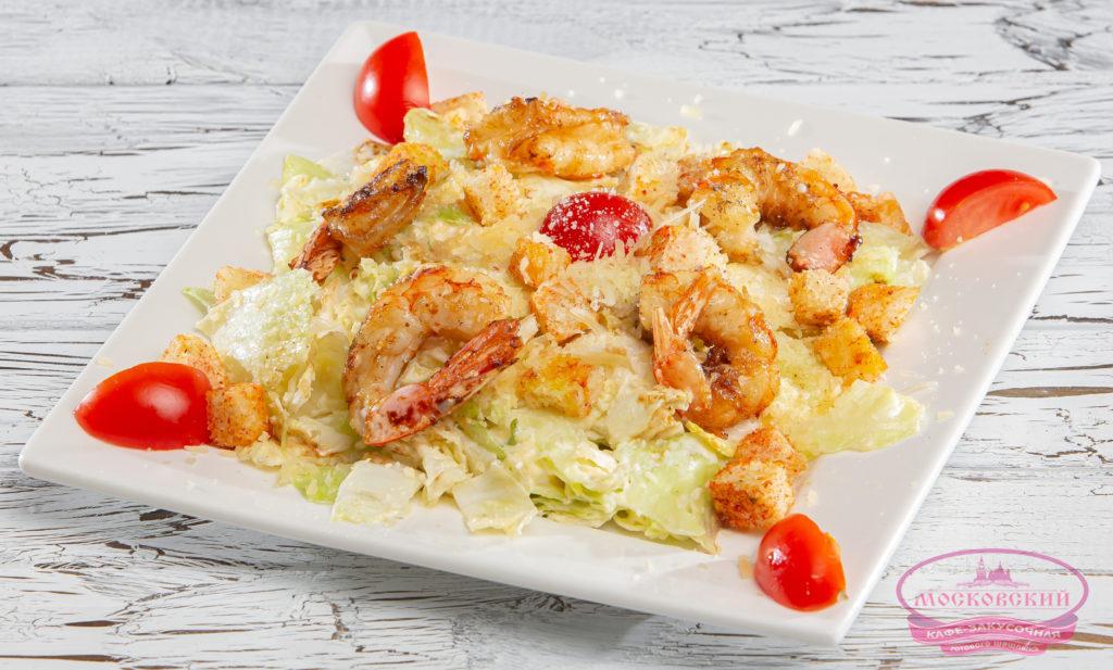 salat_cezar_s_krevetkami